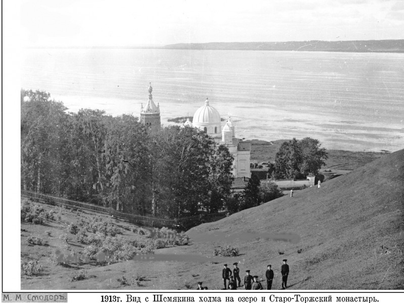 Староторжский мон 1910.jpg