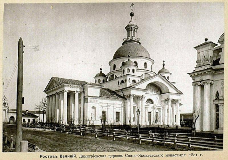 1913 г.jpg