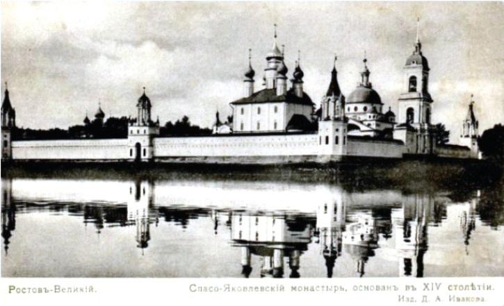 Панорама с озера, начало XX в.jpg