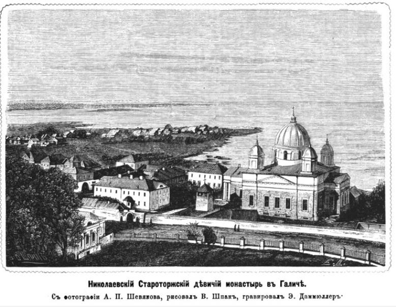 1864 г А. П. Шевяков2.jpg