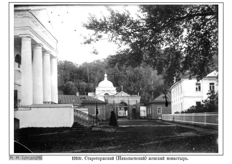 1913-11.jpg