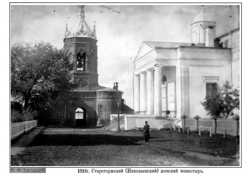 1913-21.jpg