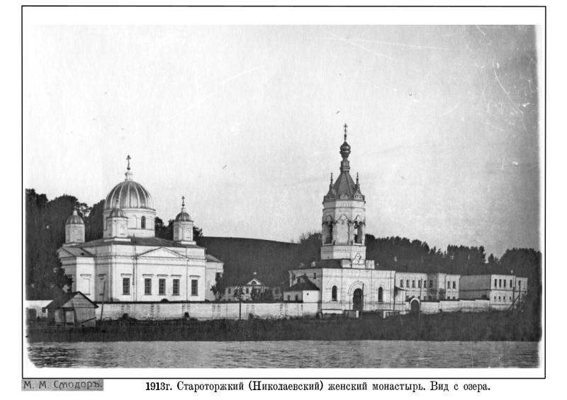 1913-41.jpg