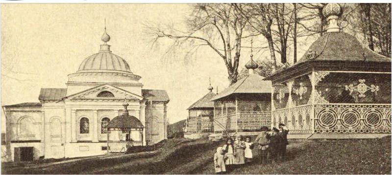 Яковл1910.jpg