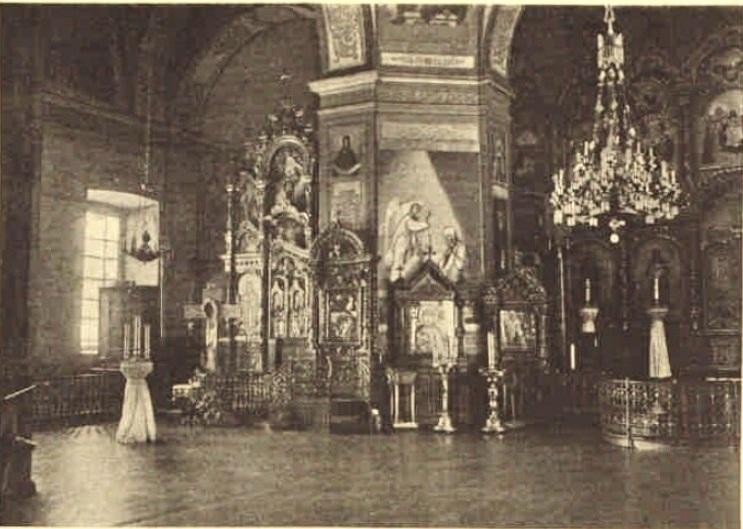 Интерьер 1913.jpg