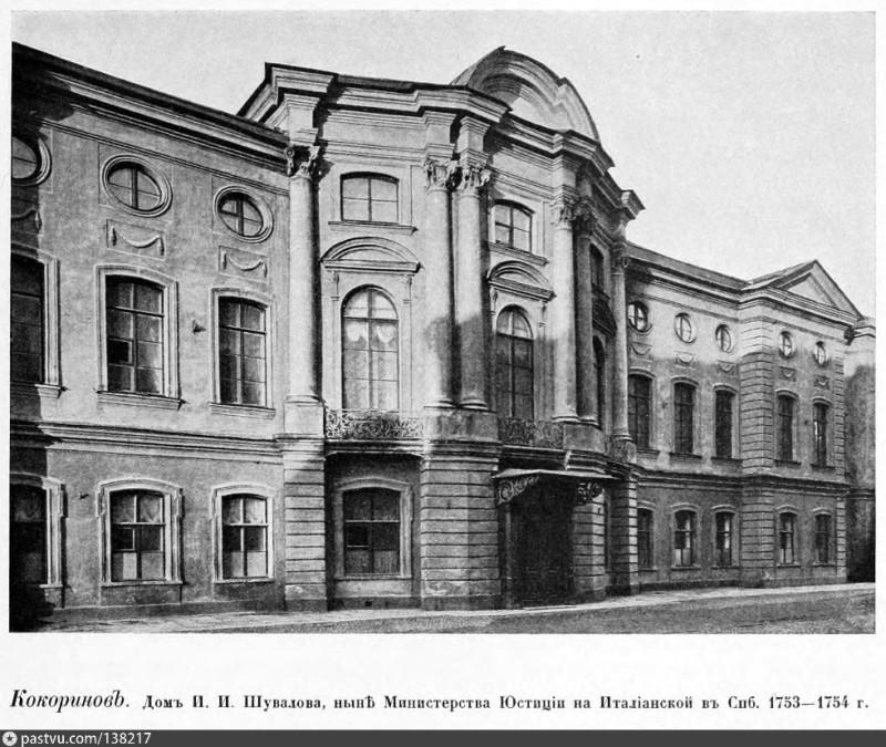 1912 г-1.jpg