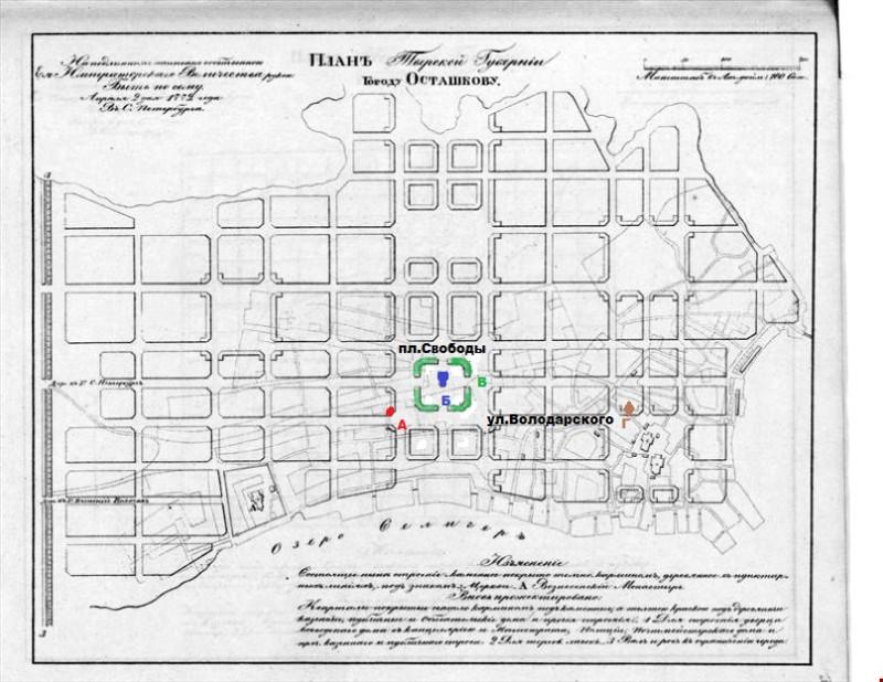 План 1772 г.jpg