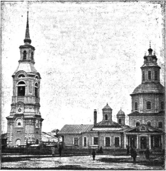 Южный фасад, начало XXв..jpg