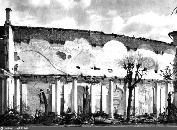 1944-2.jpg