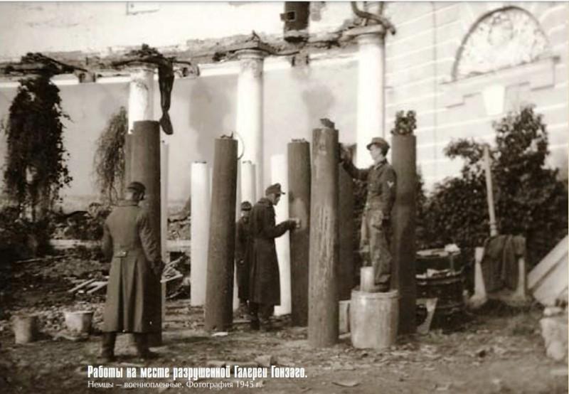1945 восстановление.jpg