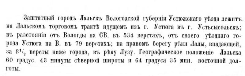 Пономарёв.jpg