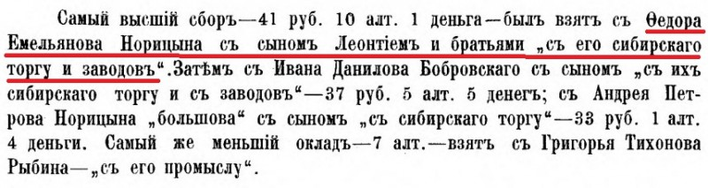 1724.jpg