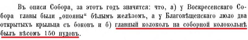 1769.jpg