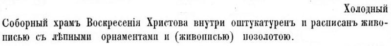 1777-2.jpg
