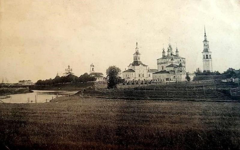 Начало 1900-х гг.jpg