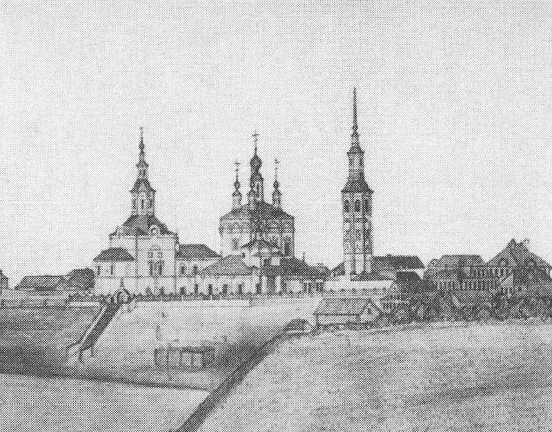 1890-е гг.jpeg