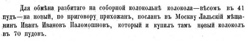 1798.jpg