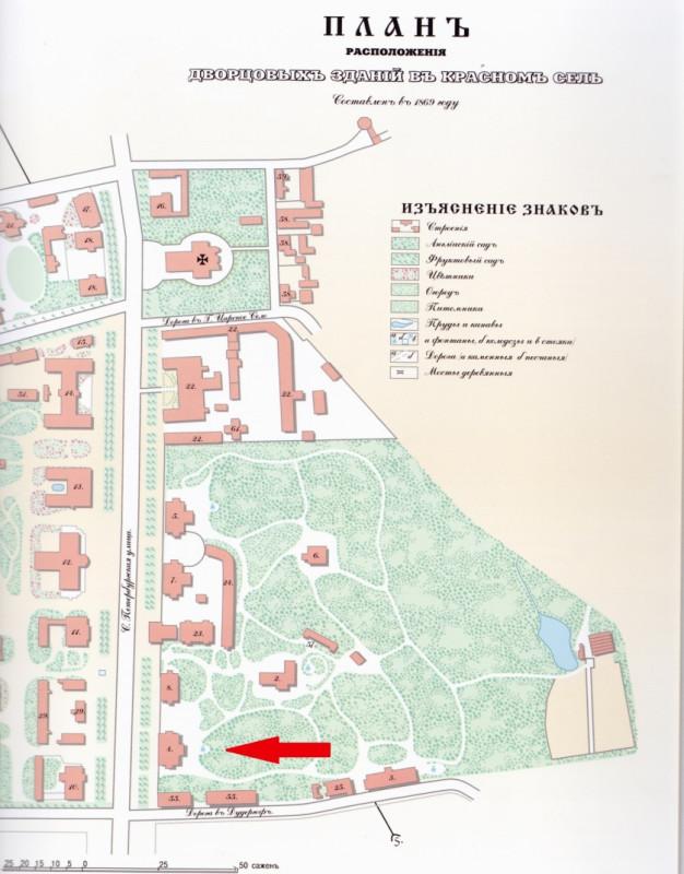 15-12-2017-13 план Красного Села 1869.jpg