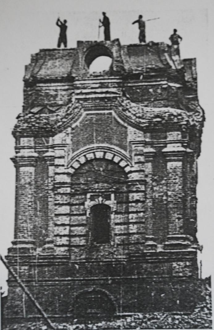 1938 разрушение колокольни.jpg