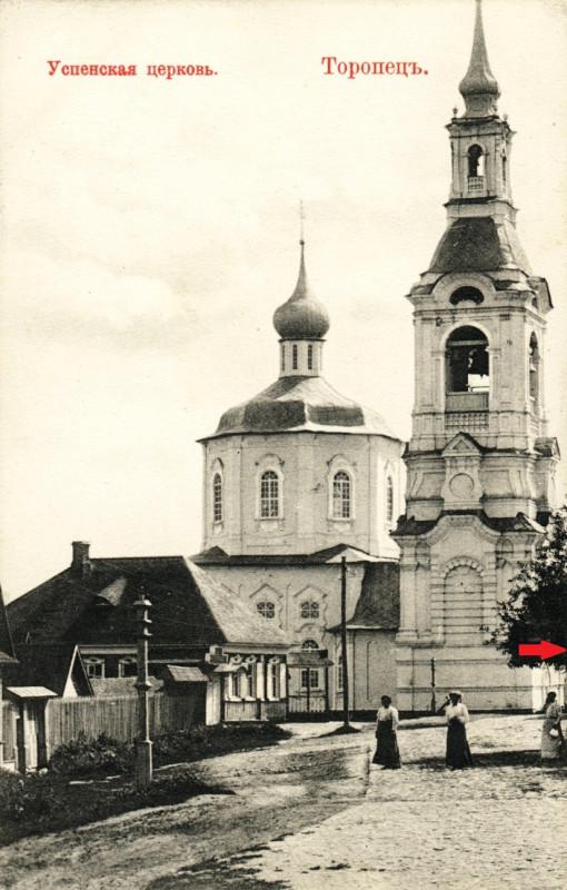 Успенская ц. 1786.jpg