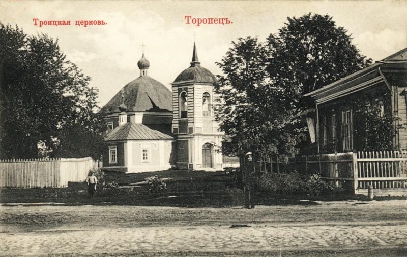 Троицкая ц..jpg