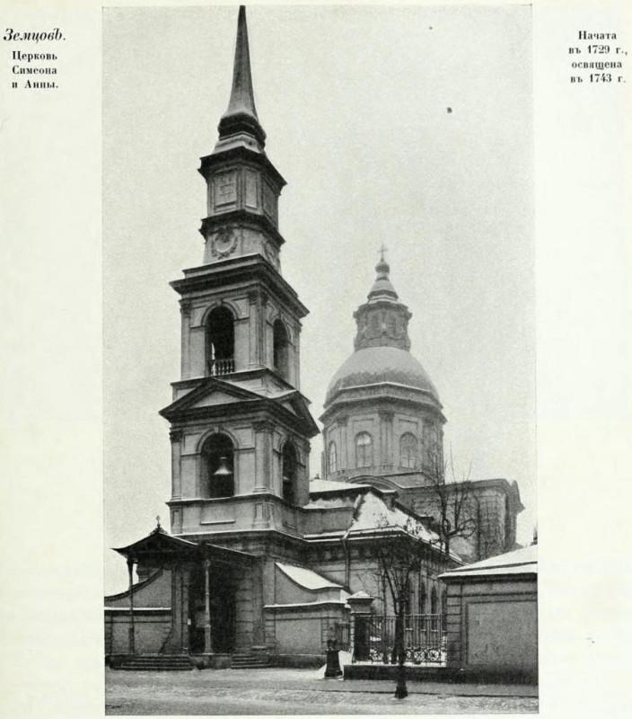 1910-е 2.jpg