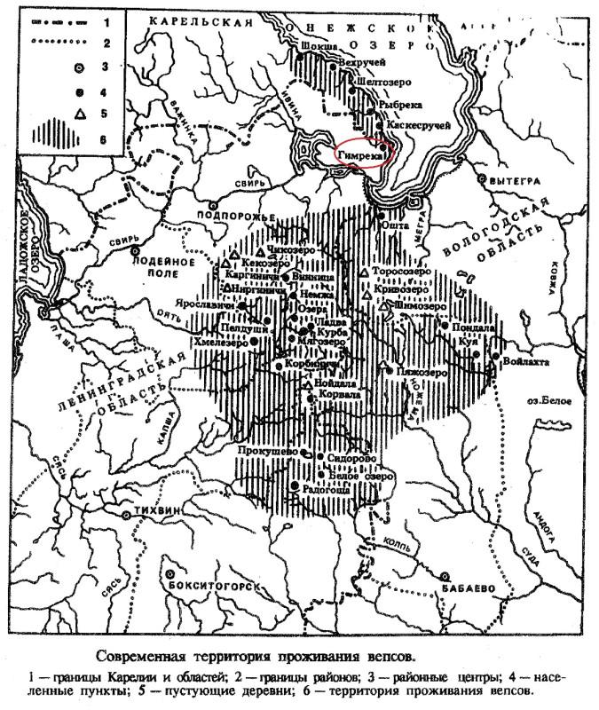 вепсы карта2.jpg