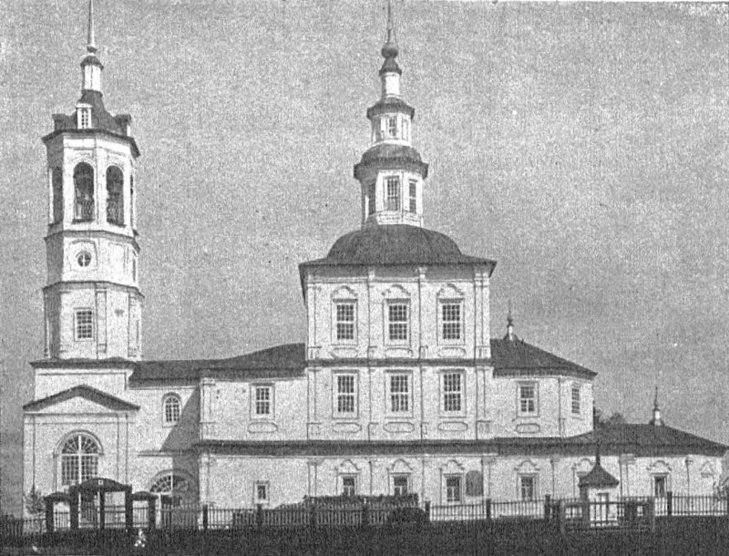 Борисоглебская, 1757-1778. 1878.jpg