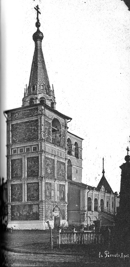 Барщ1884.jpg