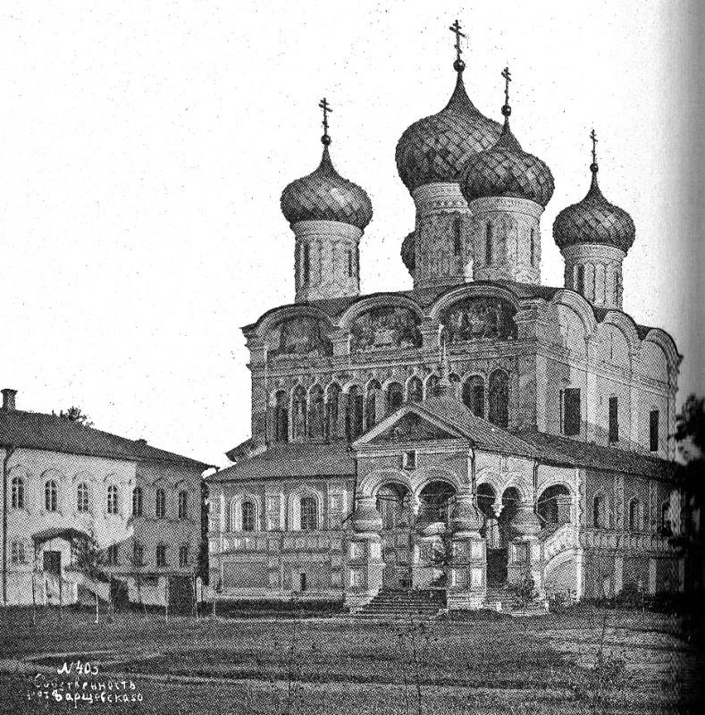 Троицкий1884.jpg