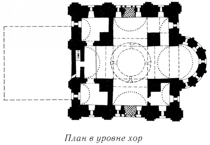план в уровне хор.jpg