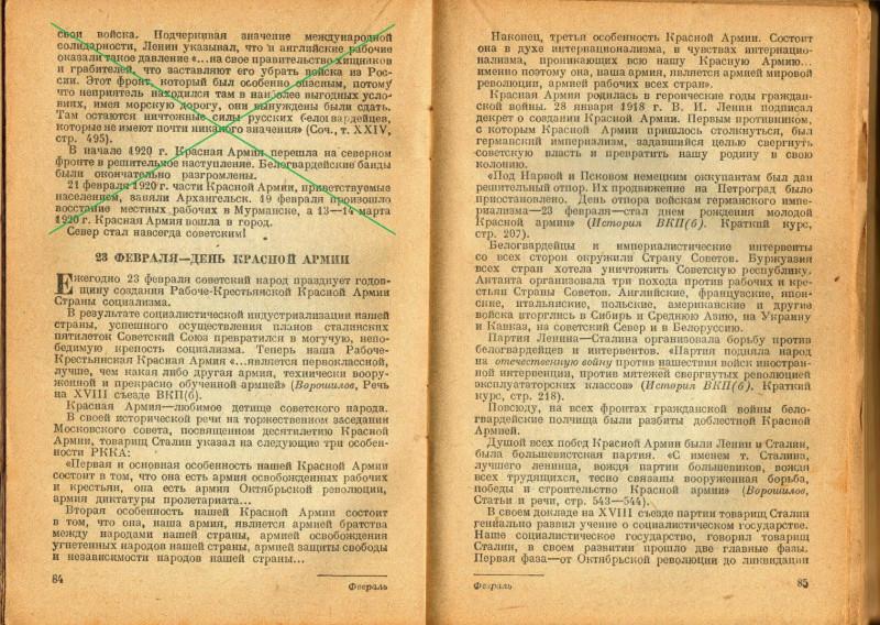 1940-2.jpeg