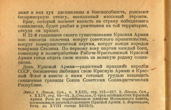 1940-4.jpeg