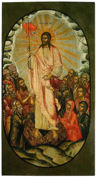 Воскресение Христово 1690.jpg