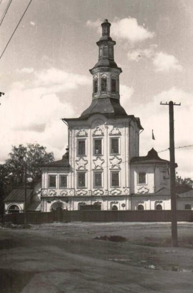 1970 -1.jpg
