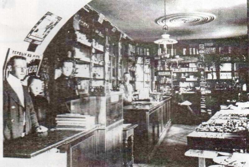 В магазине Киренкова-К.jpg
