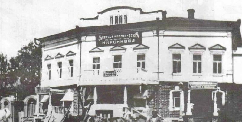 Дом Киренкова1-К.jpg
