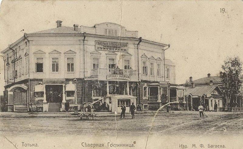 Дом Киренкова3-К.jpg