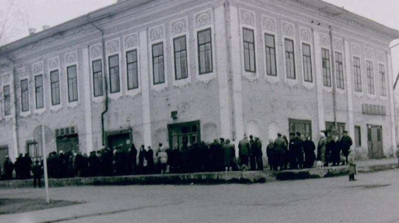 Дом Пановых1980-2-К.jpg