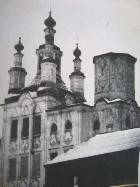 1970.jpg