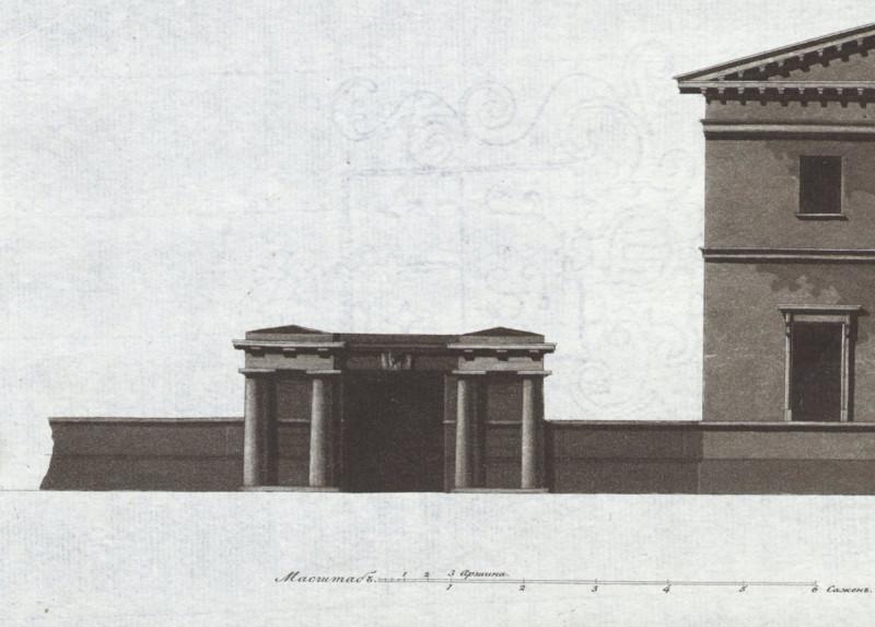 Ворота,лист4.jpg