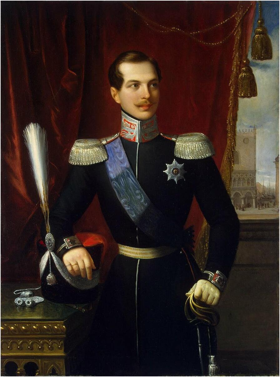 Великий князь Александр Николаевич