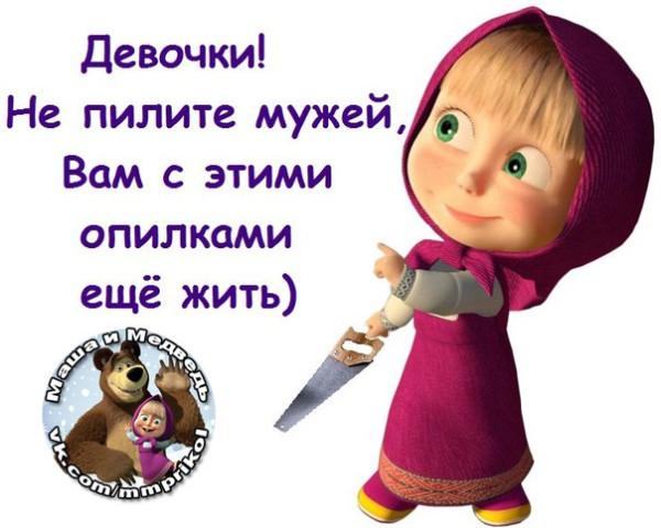 muzhiya
