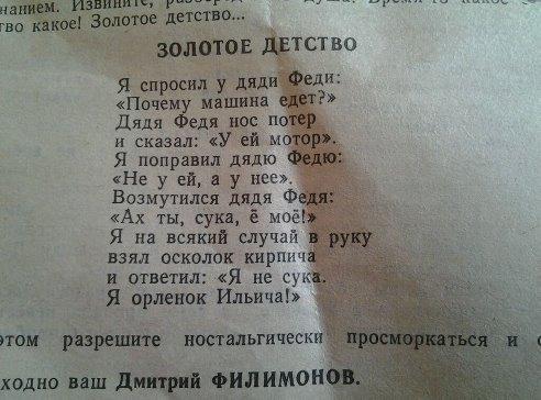 smeshnie_kartinki_1377834872300820132220