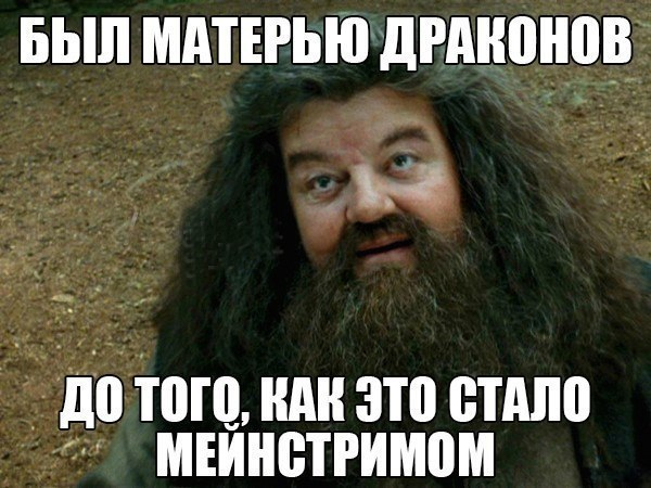 matjdrakonov