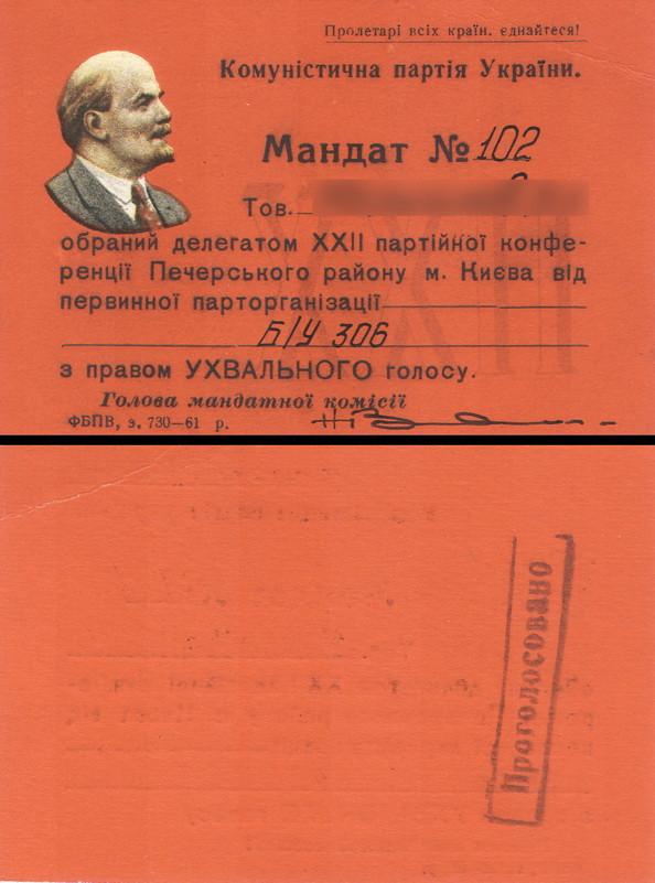 Mandat-01_resize