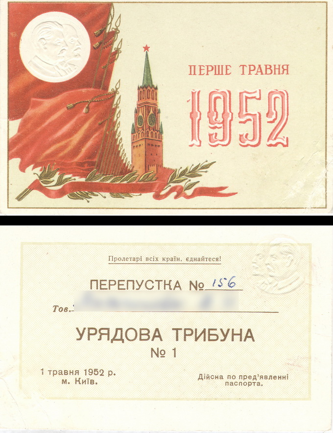 1st-May-1952_resize