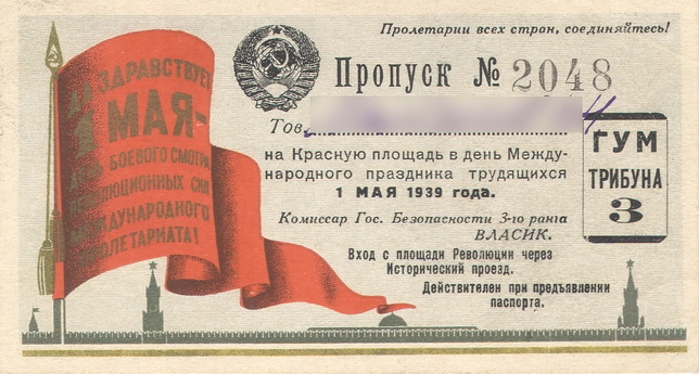 Red-Square-1939-2_resize