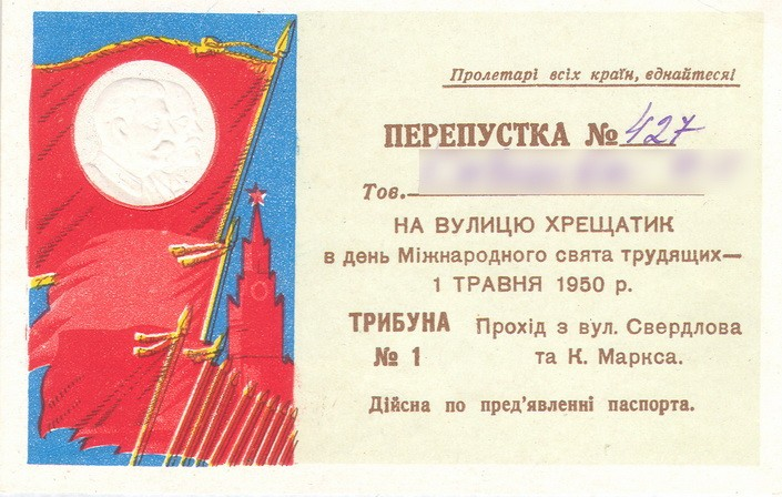 1st-may-1950_resize