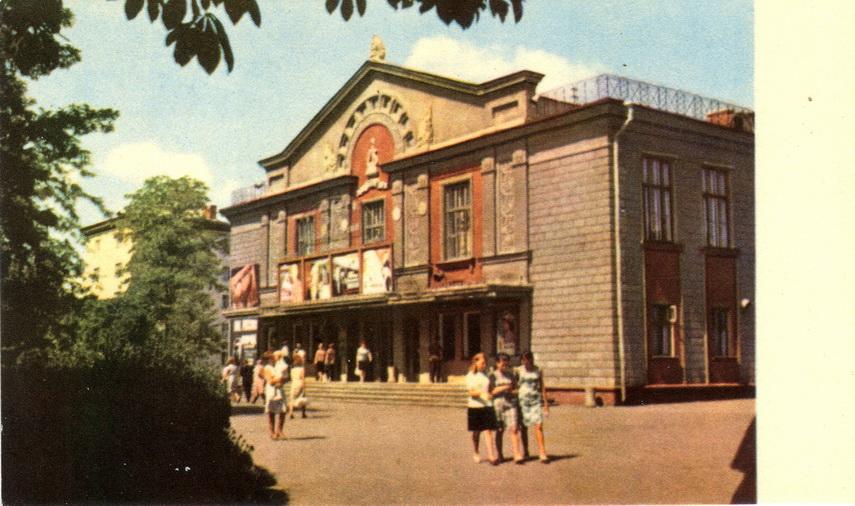 Zhytomyr - Kinoteatr Ukraina